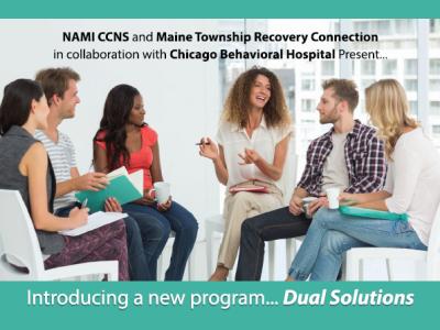 2017 namiccns dual solutions